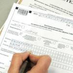 Какие документы на вычет при покупке квартиры?