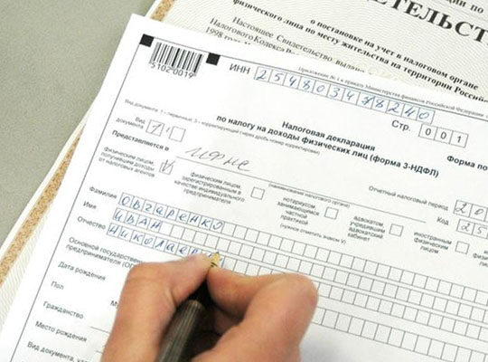 Какие документы на вычет при покупке квартиры
