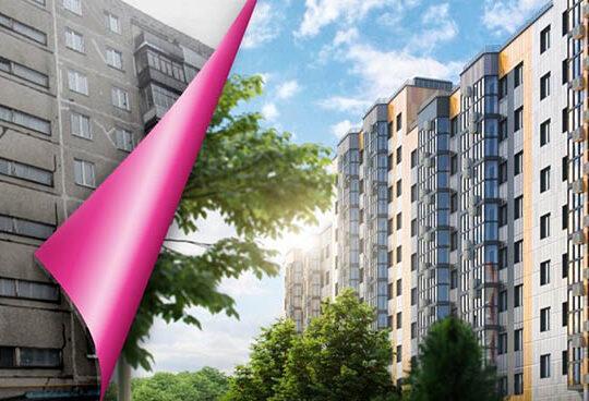 где в Москве купить квартиру по трейд ин