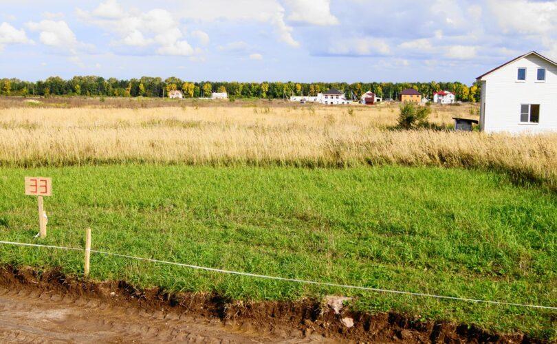 продать земельный участок что делать