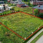 Можно ли взять ипотеку на покупку земельного участка под ИЖС?