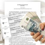 Госпошлина при покупке и продаже квартиры: размер, кто платит?