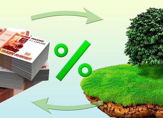 Ипотека и залог земель сельскохозяйственного назначения