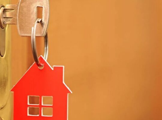 Ипотека на апартаменты особенности