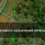 Как поменять категорию земельного участка процедура изменения статуса СНТ на ИЖС?