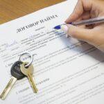 Можно ли физическим лицам сдать квартиру организации? Нюансы сделки