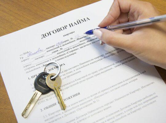 Можно ли физическим лицам сдать квартиру организации