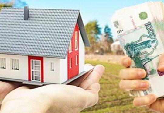 Можно ли вместо бесплатного земельного участка для многодетных семей получить деньги