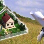 Является ли земельный участок объектом недвижимости?