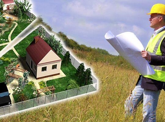 Является ли земельный участок объектом недвижимости