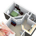 Кредит под залог доли в квартире все важные особенности оформления