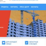 Программа АИЖК по ипотеке 2021, условия программы