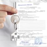 Передача в собственность граждан занимаемых ими на основании договоров социального найма жилых помещений при приватизации