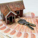 С каким первоначальным взносом лучше брать ипотеку?