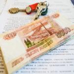 Страховой депозит при аренде квартиры: законно ли?